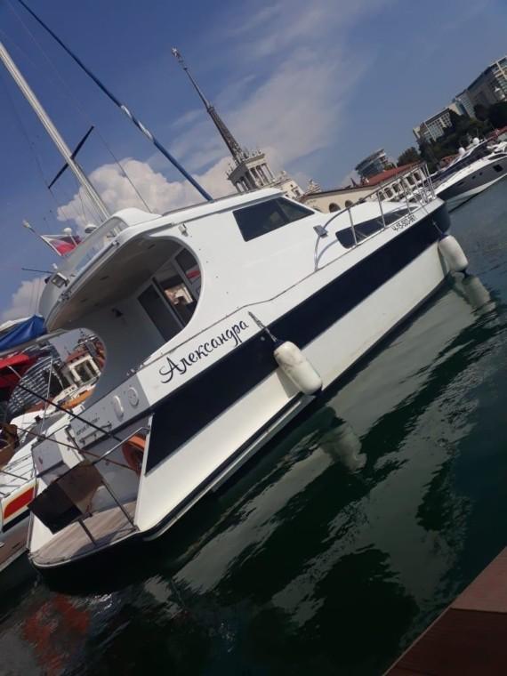 """Яхта """"Александра"""" - рыбалка 3ч."""