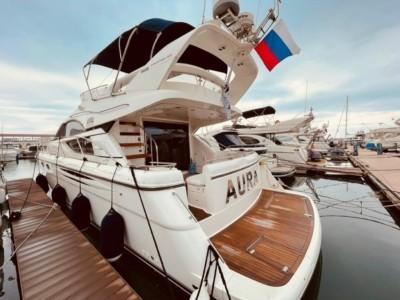 Яхта Fairline Phantom 50 AURA VIP